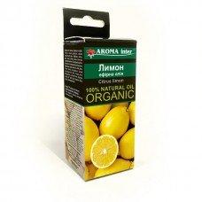 Эфирное масло лимона 5 мл
