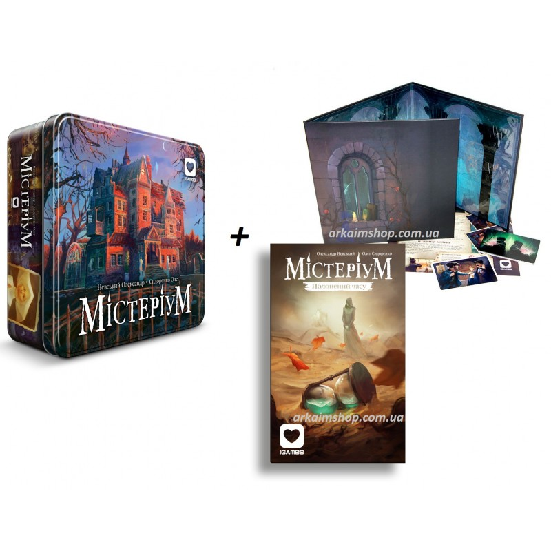 Мистериум настольная игра для всей семьи (полный комплект +Пленник Времени +Скрытый мотив)