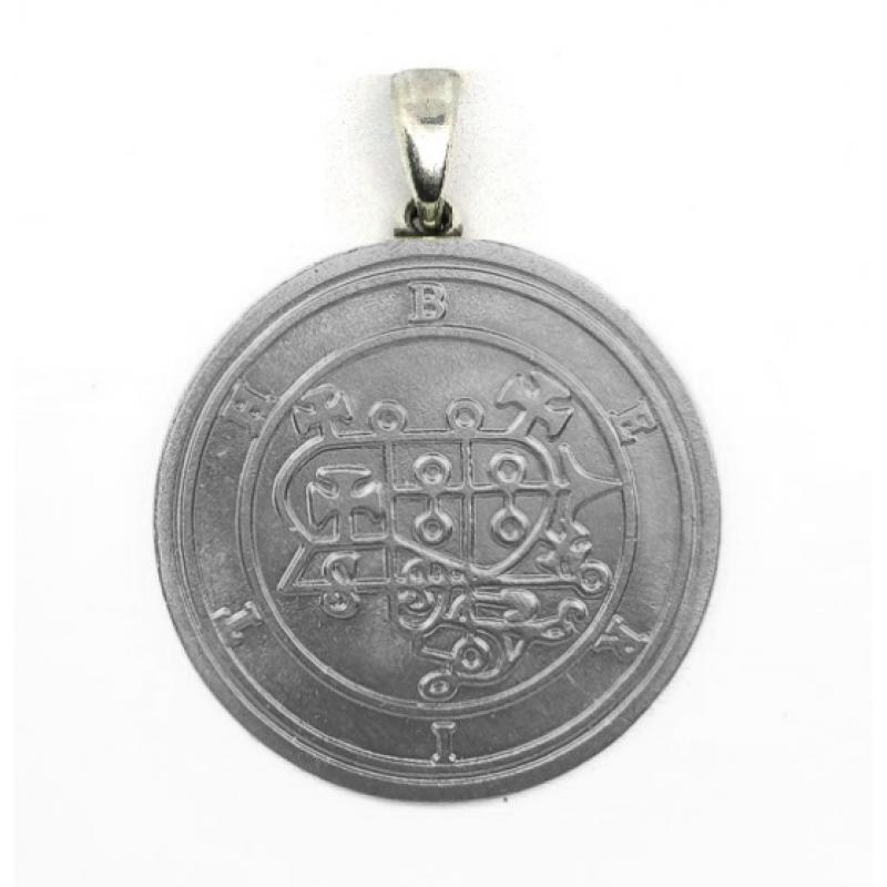 Ламен Берита серебряный
