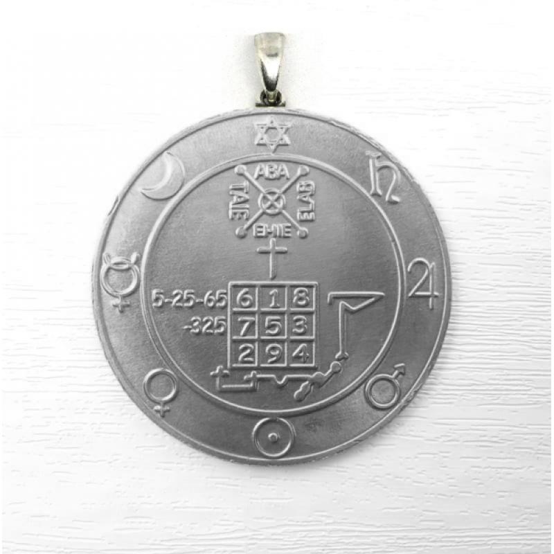 Пантакль Тритема защитный амулет серебряный