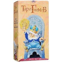 Таро Гномов Tarot of the Gnomes