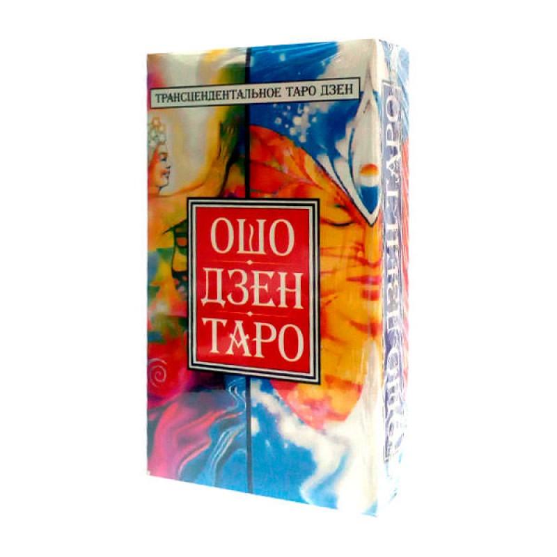 Таро Ошо Дзен