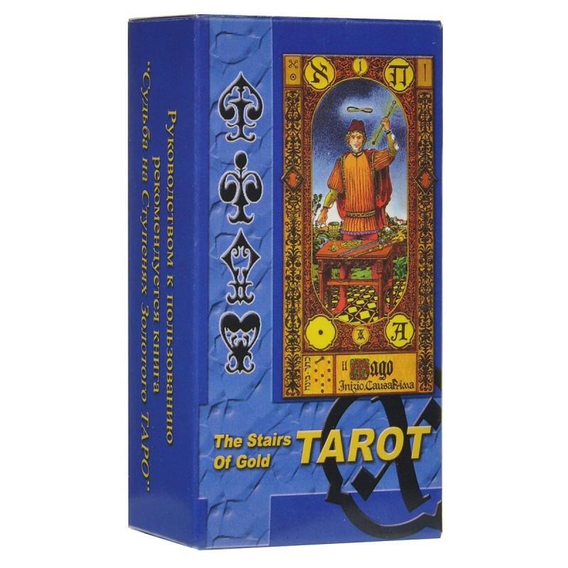 Таро Ступени Золотого Таро