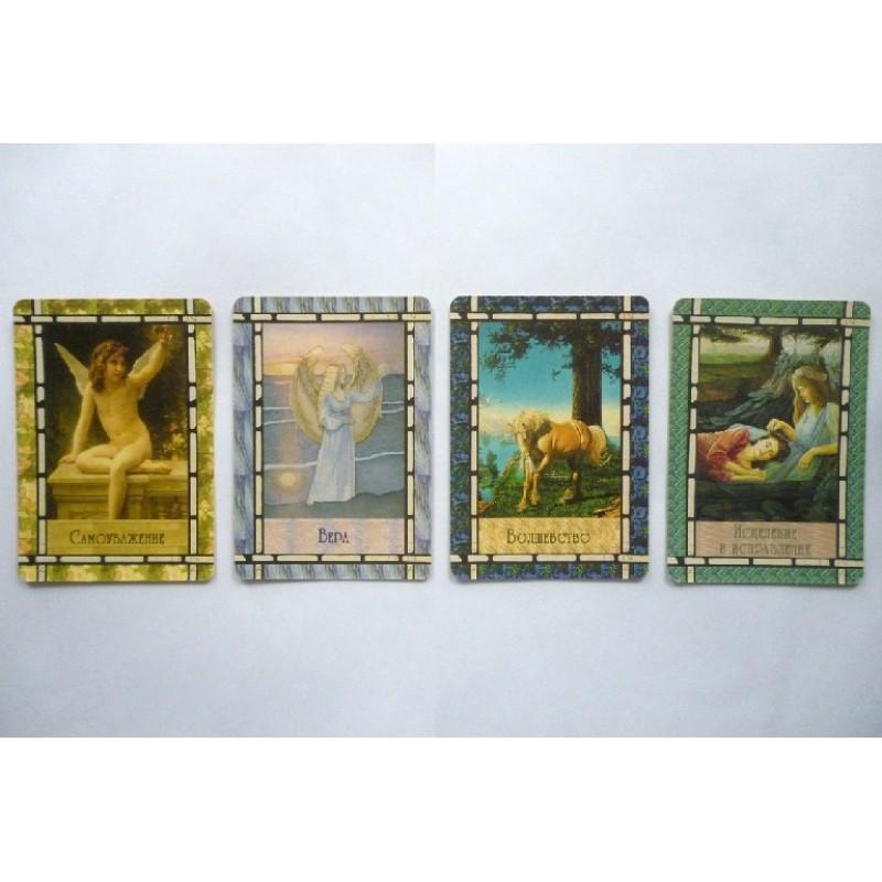 Карты Магическая сила вашего ангела-хранителя Вирче Дорин