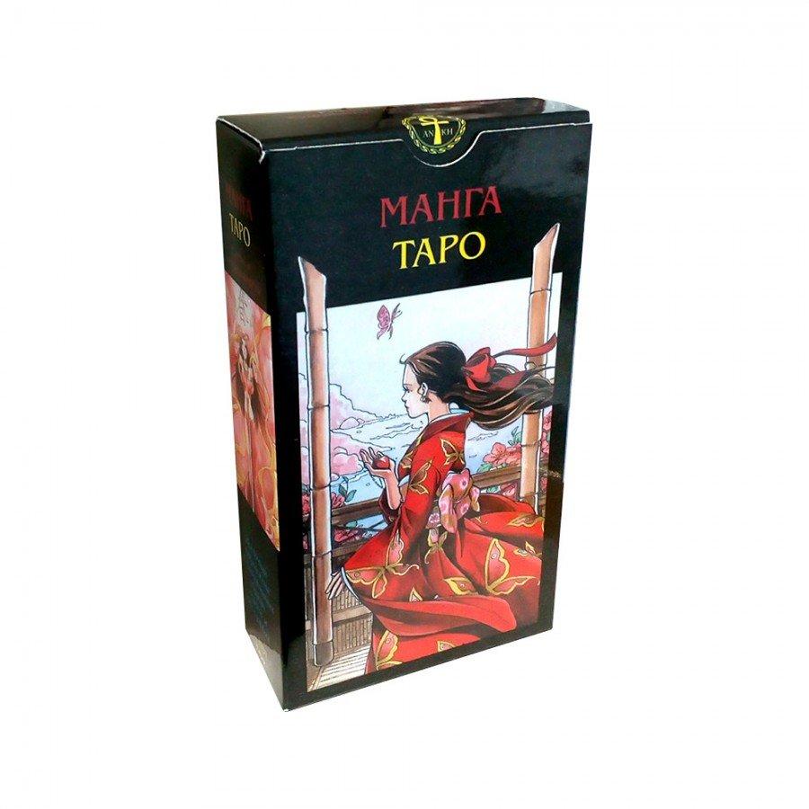 Манга Таро Manga Tarot
