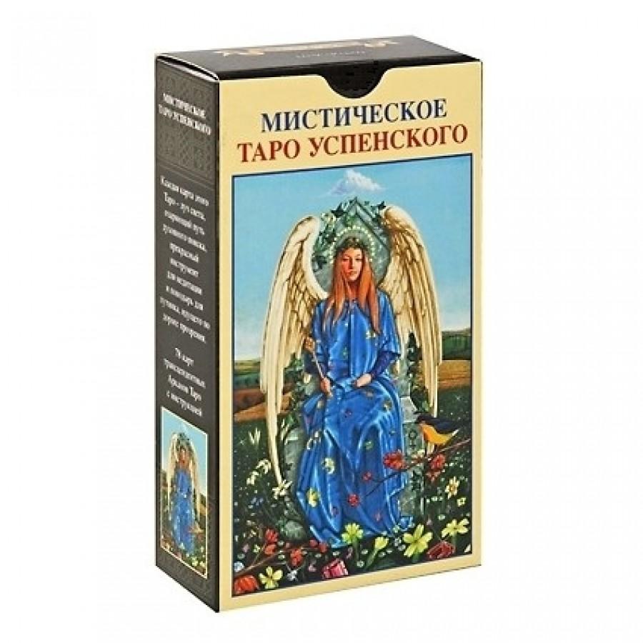 Мистическое Таро Успенского Contemplative Tarot