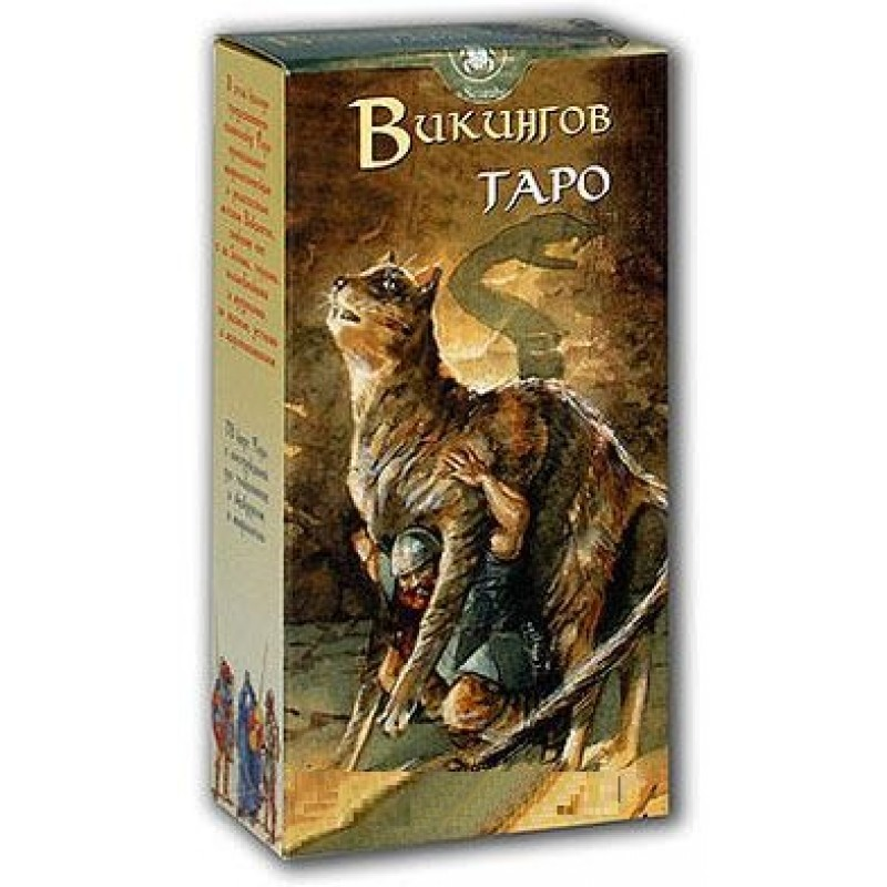 эзотерика - Карты Таро. Taro-vikingov-vikings-tarot_big-800x800